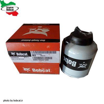 فیلتر گازوئیل بابکت bobcat s100