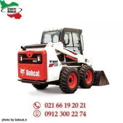 Bobcat S450 Skid-Steer Loader
