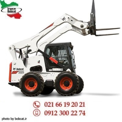 Bobcat S850 Skid-Steer Loader