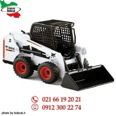 Skid-Steer Loader Bobcat S510
