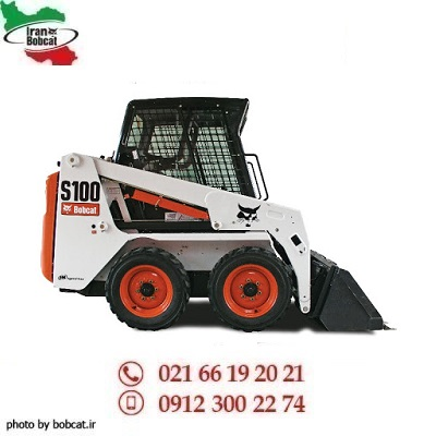 Bobcat S100 Skid-Steer Loader