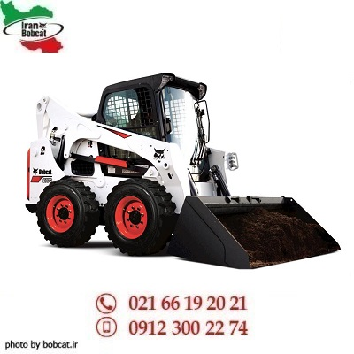 Bobcat S770 Skid-Steer Loader